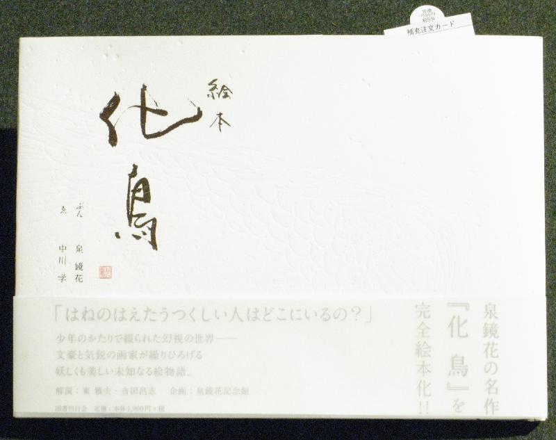Gallery design of -UetaHiroshi-